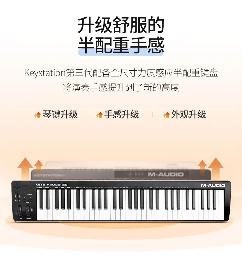 依然是最值得购买的简约派MIDI键盘 (5).jpg