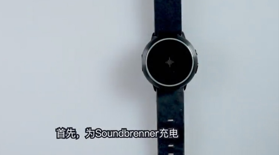 Soundbrenner Core快速使用指南